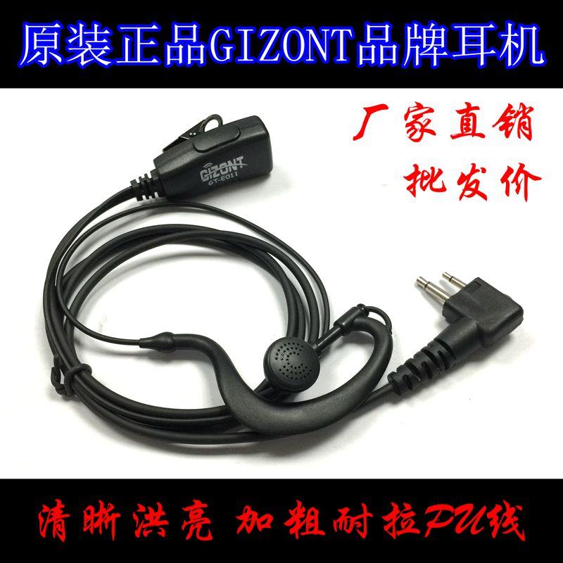 對講機耳機耳麥線 適用HYT海能達 TC500S 摩托羅拉SMP GP3688 A8