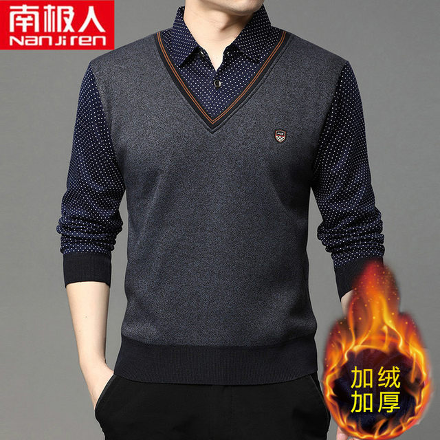 2020 autumn and winter new plus velvet thick fake two-piece men's shirt collar casual slim bottoming sweater tide