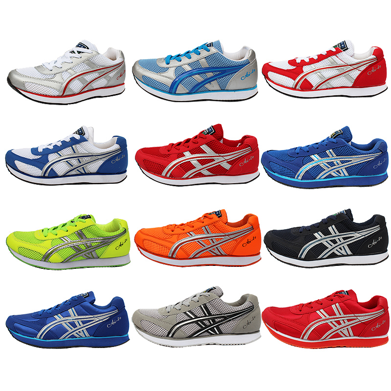 馬拉松慢跑鞋男女學生超輕運動訓練鞋田徑比賽專用鞋中考體育達標