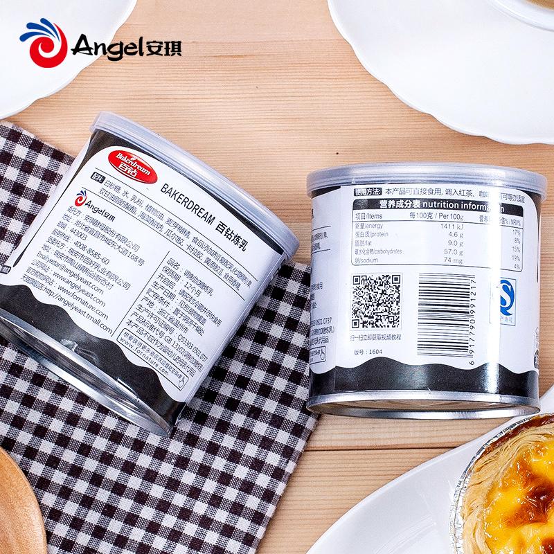 百钻炼乳炼奶 蛋挞甜点烘焙原料 咖啡奶茶调制加糖炼乳350克罐装