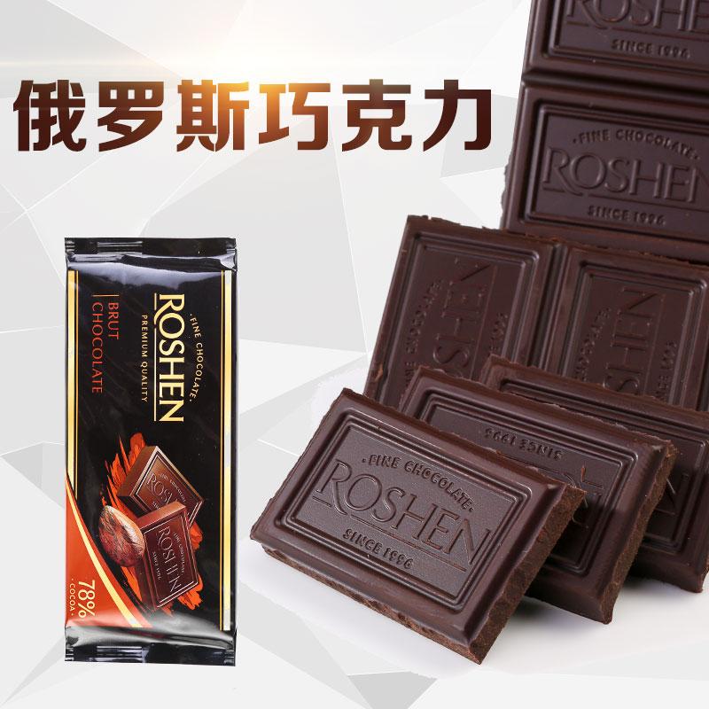 进口黑巧克力俄罗斯胜利品牌72%85%100%纯巧克力苦零食满包邮