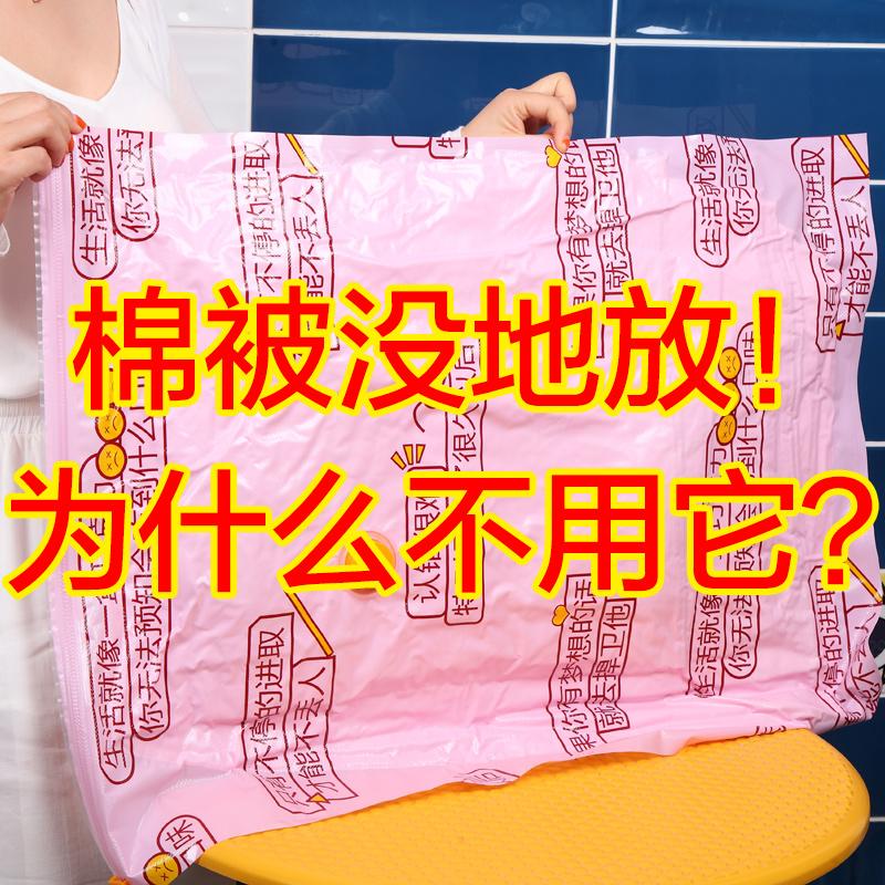 收纳大师加厚压纹12丝真空压缩袋收纳袋棉被特大号抽气衣物整理袋