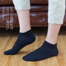 【品答】男士中筒防臭纯棉袜7双