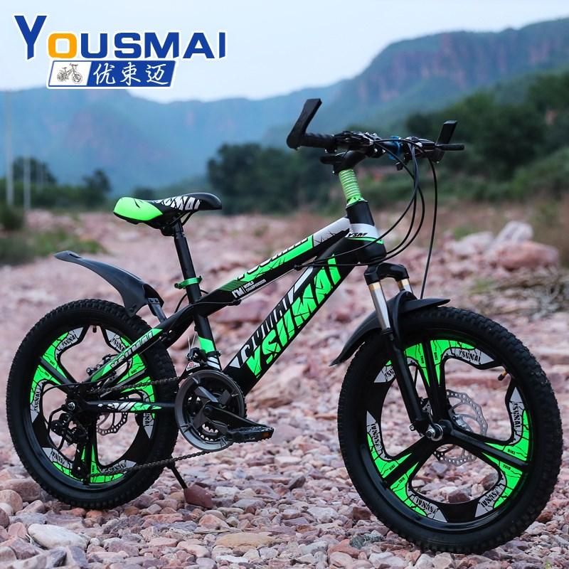 儿童自行车6-7-8-9-10-11-12岁童车男孩减震一体轮小学生变速山地