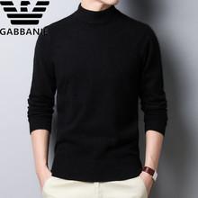 【百人验货】男士大牌纯色羊毛衫