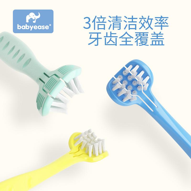 儿童三面牙刷0-1-2-3-6-12岁软毛幼儿宝宝训练乳牙刷家用小孩牙刷