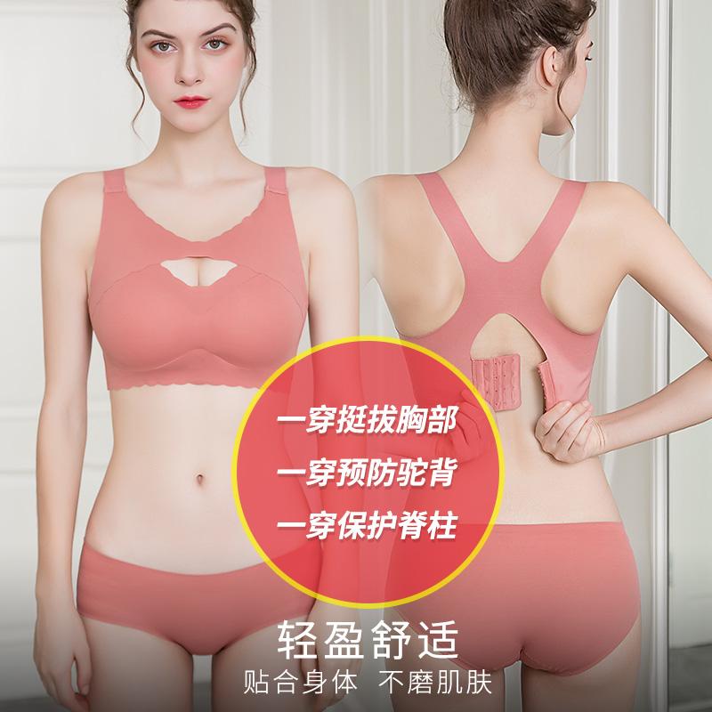 运动内衣女无钢圈背心式无痕大胸显小文胸罩收副乳防下垂小胸聚拢 No.2