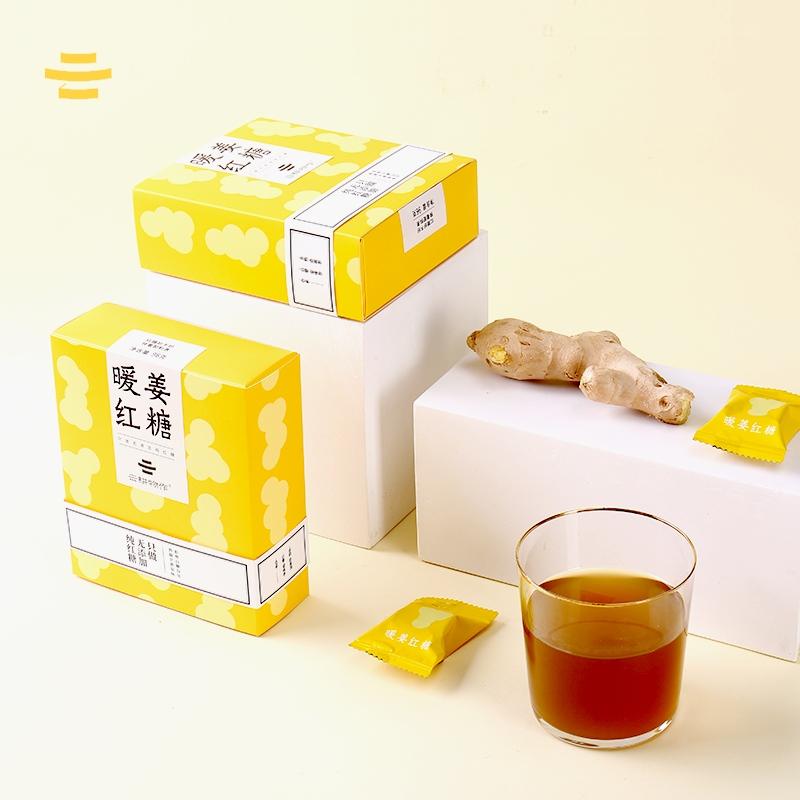 云耕物作红糖姜茶两盒装 拒绝添加白砂糖 甘蔗汁+入药小黄姜