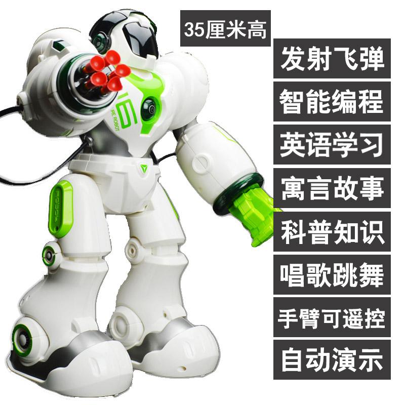 大型新威尔机械战警遥控机器人玩具智能对话电动跳舞走路儿童男孩