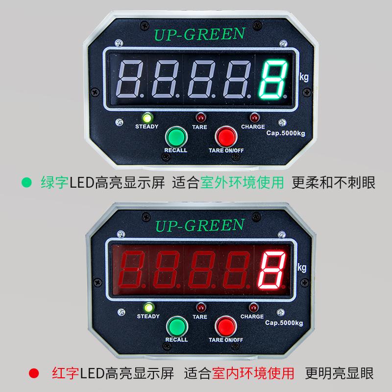 杭州万泰电子吊秤行车秤电子称电子秤2t3t5吨10t无线打印