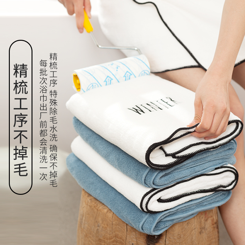 家用浴巾男女网红成人毛巾比全棉纯棉吸水不掉毛儿童速干裹巾大号