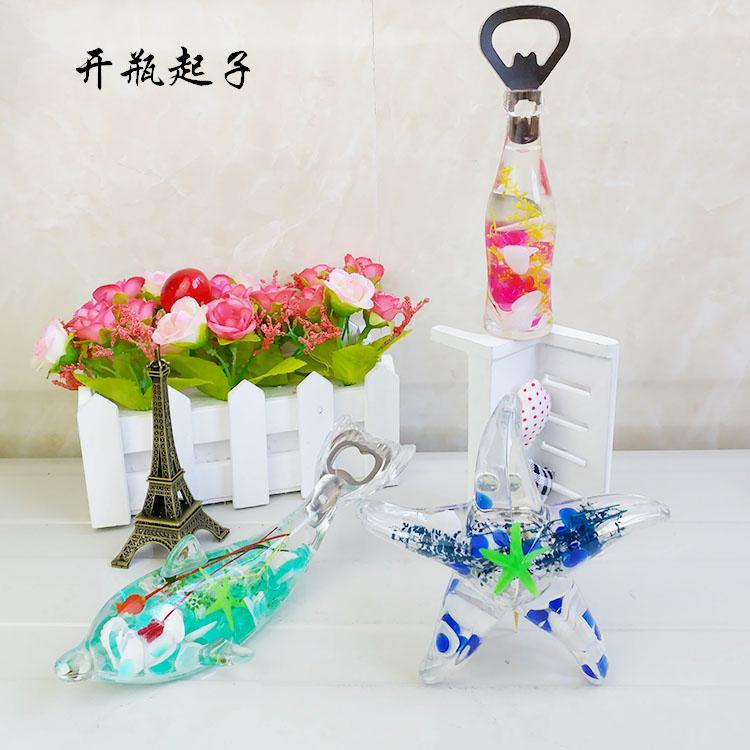 创意透明双层贝壳水晶海豚海星可乐瓶开瓶器啤酒启瓶器起子冰箱贴