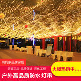 New Year's LED small lantern flashing string lights colorful change color starry home new year room decoration stars