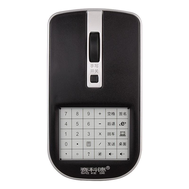 台式笔记本多功能手写省电静音手写板带数字键盘无线鼠标电脑外设
