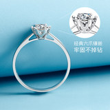FR jewelry diamond ring female authentic white 18K gold diamond ring one carat wedding ring six claws diamond female ring