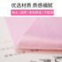 Glasses cloth, suede, high-end professional cleaning cloth, anti-fog cloth, microfiber, to wipe the phone and computer screen lens