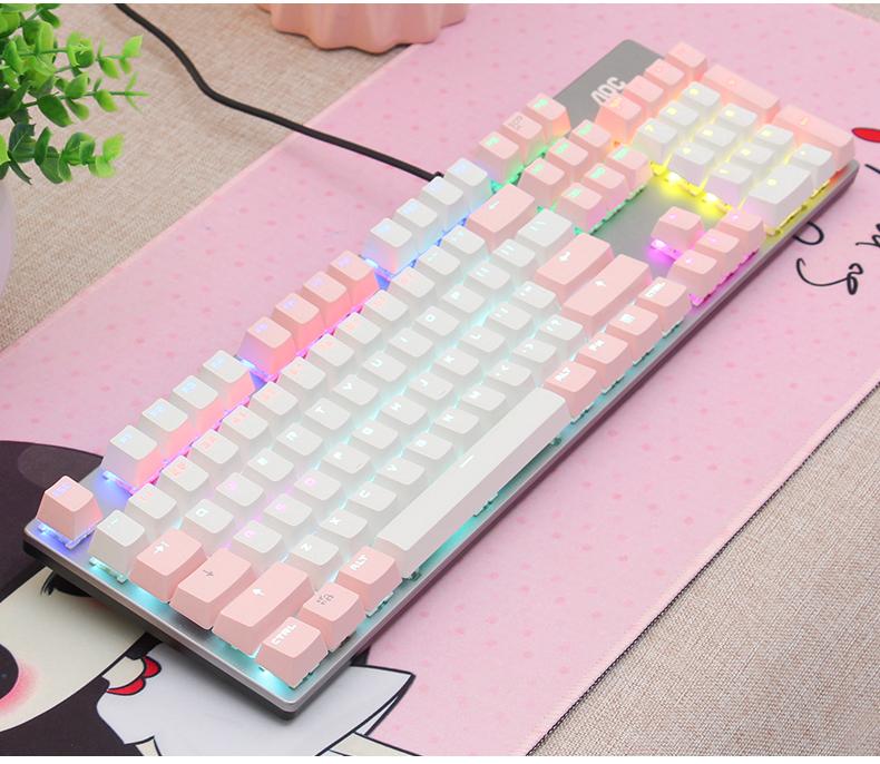 AOC GK410真机械键盘,少女心女生吃鸡