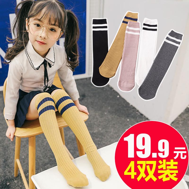 春夏薄款女童中筒袜儿童长筒袜棉宝宝zu球袜堆堆袜高筒袜过膝袜子