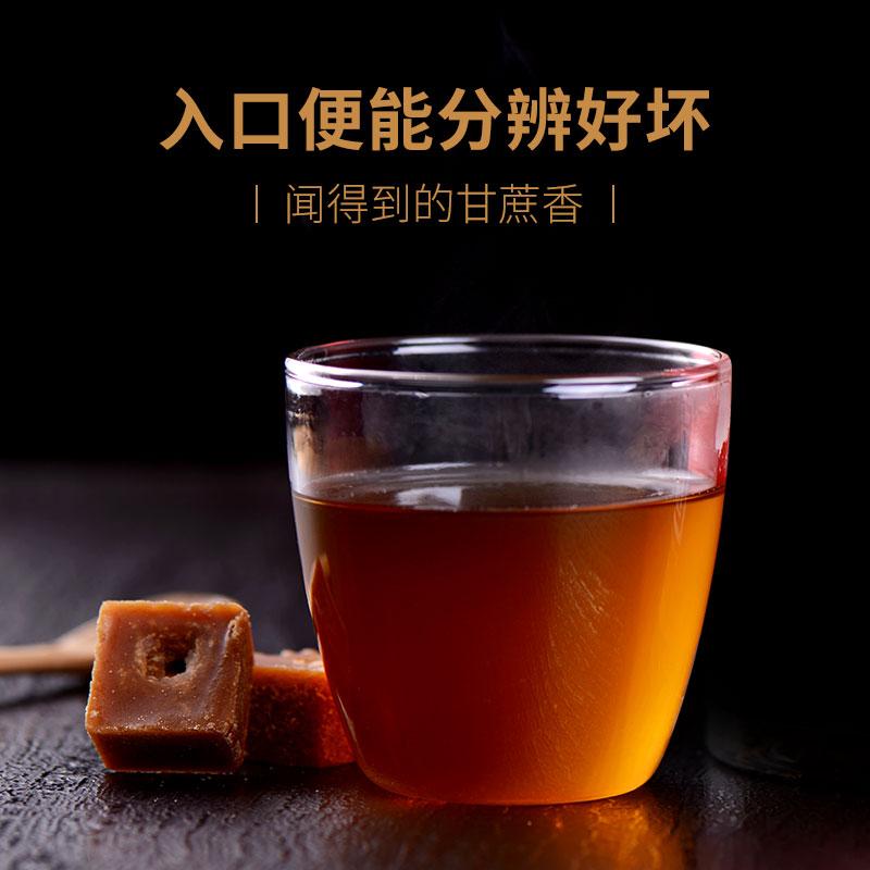 云南正宗纯甘蔗手工老红糖块土红糖大姨妈产妇月子原汁红糖水正品