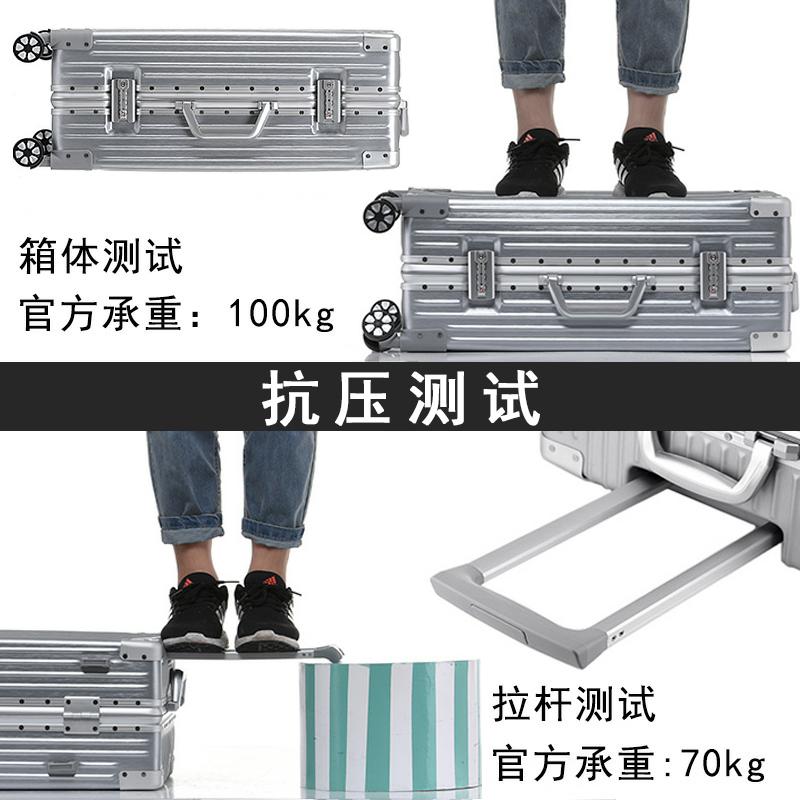 寸 28 韩版学生皮箱子 24 旅行箱登机密码箱 20 行李箱男拉杆箱女万向轮