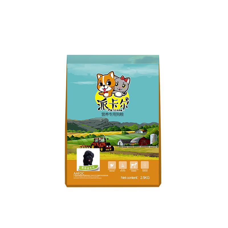 派卡尔黑色泰迪贵宾犬专用袋装狗粮小型幼犬成犬牛肉味天然粮5斤优惠券