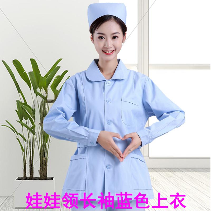 南丁格尔护士服短款长袖冬装短袖夏装分体套装面粉蓝色牙科工作服