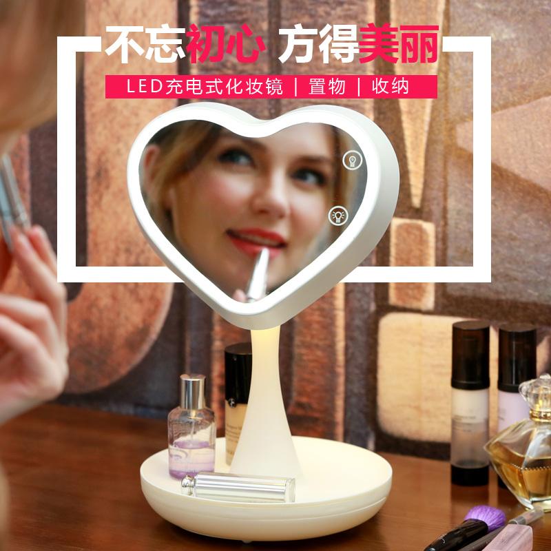 七夕情人节礼物送女友闺蜜生日礼物女生diy定制创意实用抖音神器