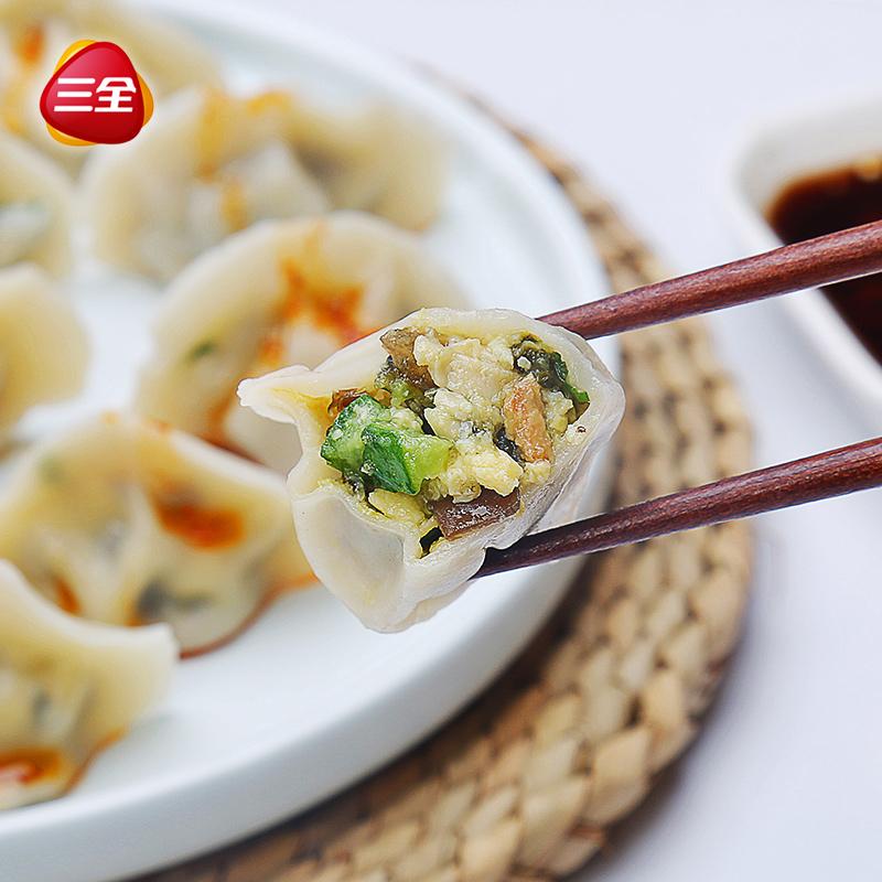 三全冷冻水煮纯素水饺黄瓜鸡蛋饺子速冻方便食品450g约30只冷链配