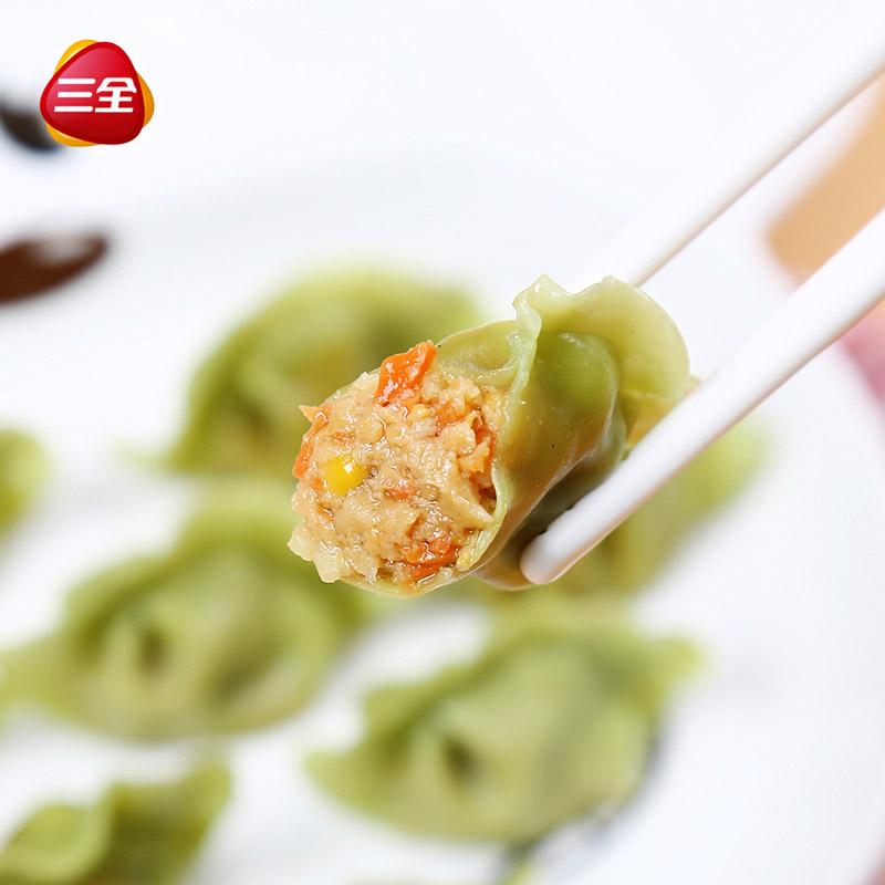 小欢喜同款三全儿童水饺3口味虾仁/鸡肝/鳕鱼菠菜速冻饺子辅食3盒