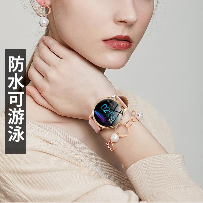 智能手环手表女蓝牙华为苹果通用多功能运动跑步计步防水电子表男