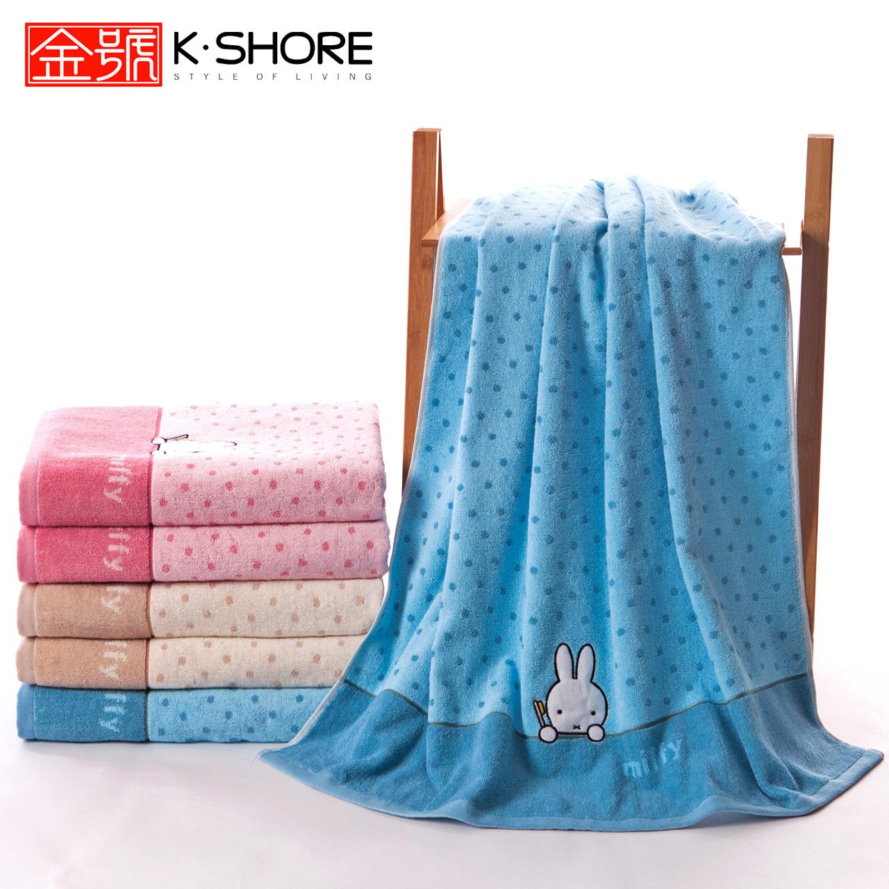 金號/米菲純棉浴巾兩條裝 卡通貼布繡可愛小兔 情侶款式 三色可選