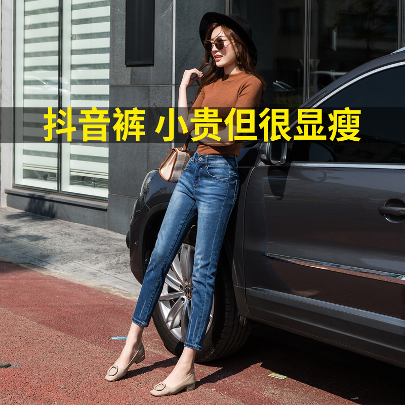 牛仔裤女裤春款春季 新款夏宽松薄款显瘦紧身小脚直筒高腰九分  2019
