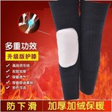 Men and women warm winter knee old cold legs lengthened the elderly elderly knee joint sleeve cashmere thick cold