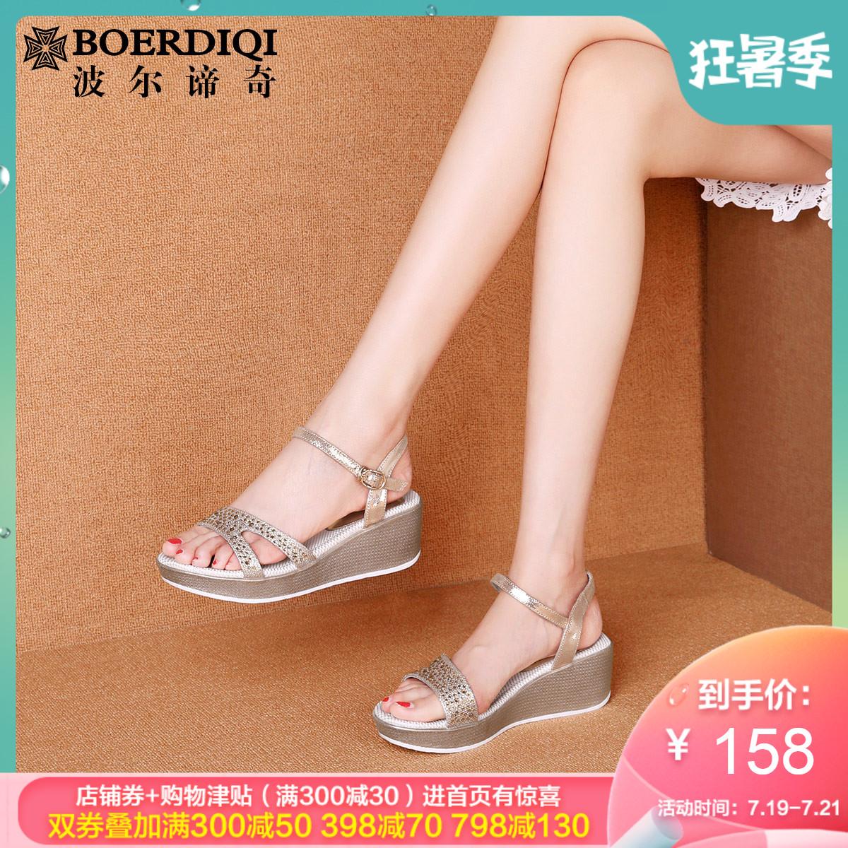波爾諦奇時尚新款羊皮女涼鞋露趾仿水鑽歐美風中空坡跟鞋8146