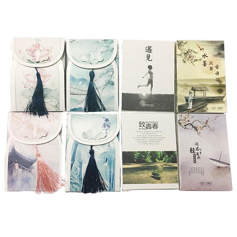 中国风复古风明信片ins大学简约贺卡文艺生日礼物小卡片墙面装饰