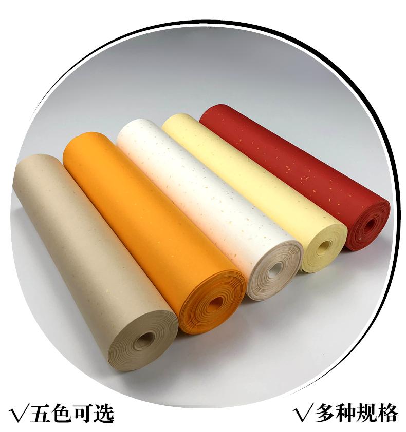 墨韵洒金宣纸长卷 佛教黄白色大红淡黄仿古冷金书法专用作品生宣纸空白对联纸烫金彩色宣纸