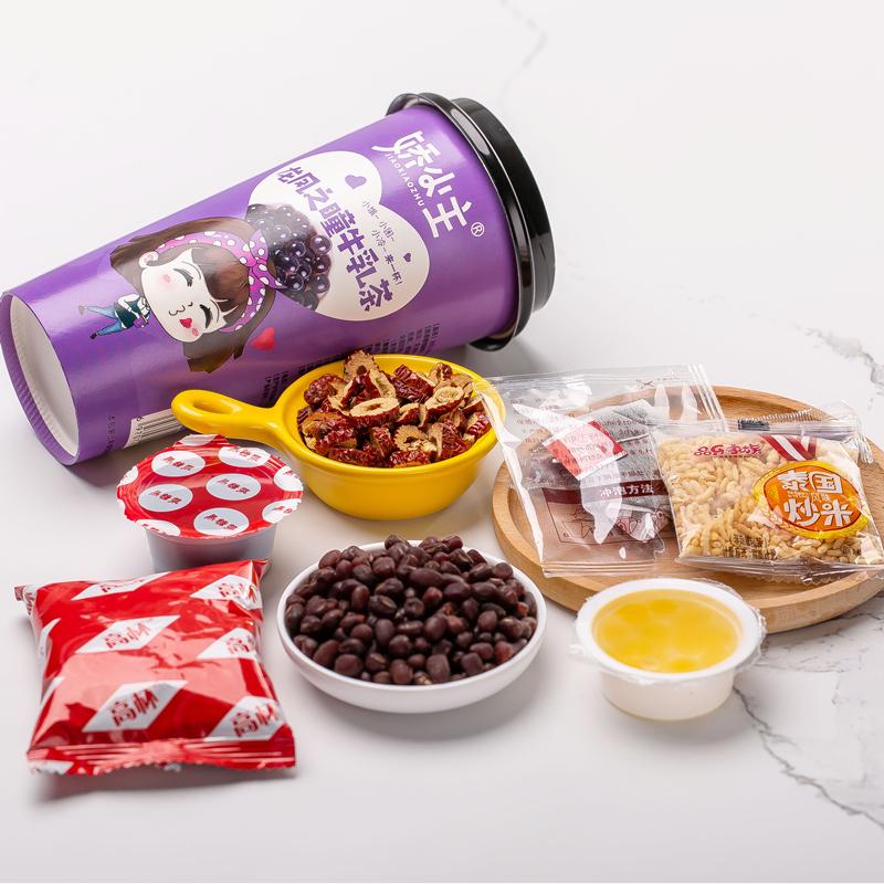 娇小主奶茶手工速溶代餐冷热泡杯袋装网红珍珠牛乳奶茶粉饮料整箱