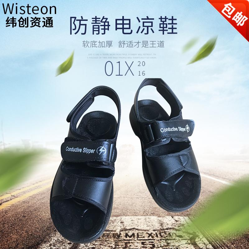 防靜電涼鞋新款黑色PU軟底夏季透氣舒適防滑耐磨緯創資通工鞋包郵