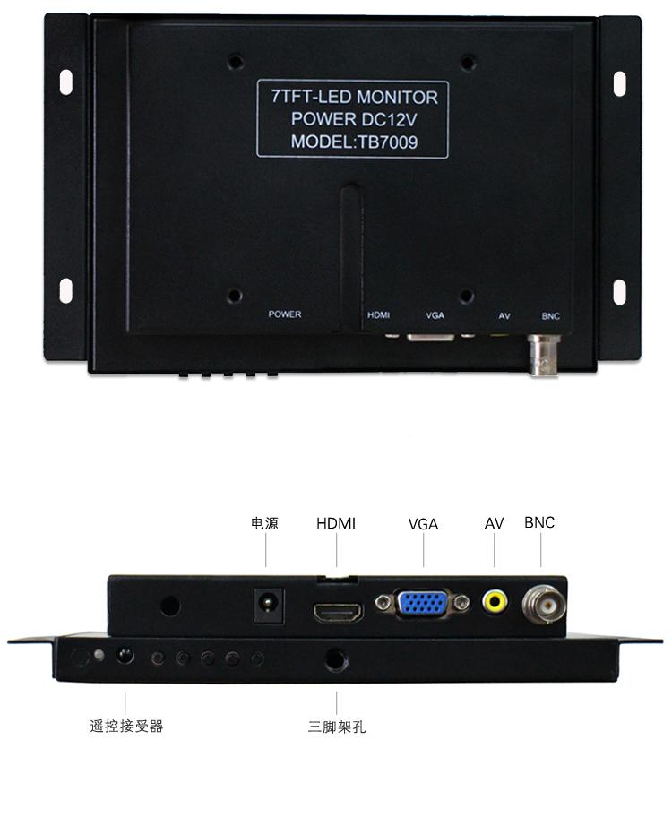 7寸10寸12寸嵌入式工业触摸显示屏电脑高清HDMI液晶监控显示器