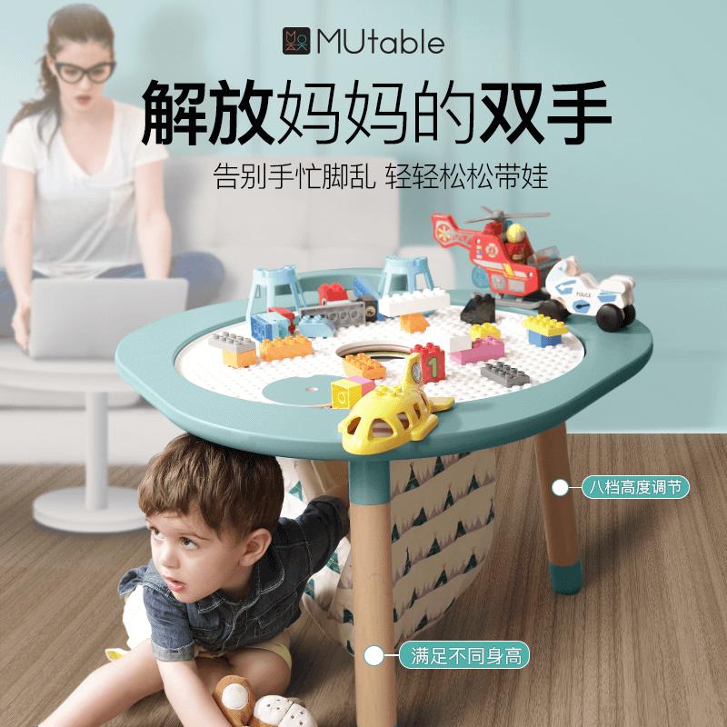 MUtable儿童游戏桌多功能学习桌乐高桌子积木玩具宝宝桌家用写字 - 图1