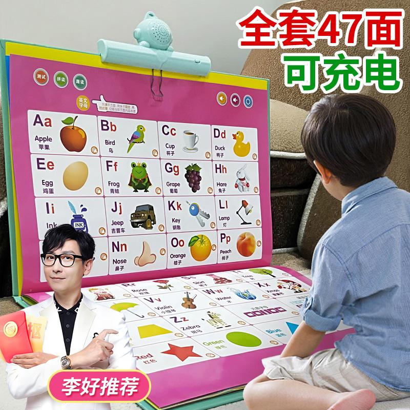 幼儿童有声挂图拼音学习神器早教识字点读发声书宝宝读物益智玩具 No.1