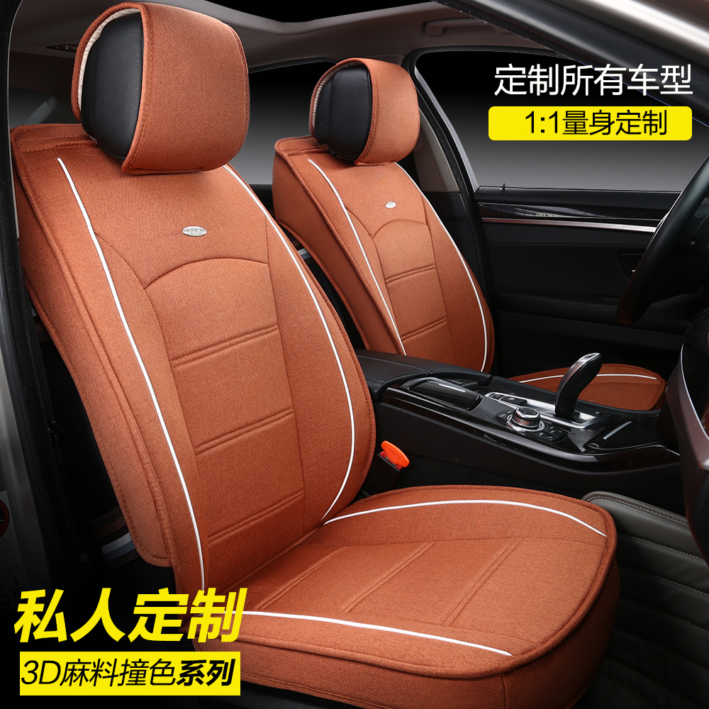Outstanding Buy 3D Custom Upscale All Inclusive Special Leather Seat Uwap Interior Chair Design Uwaporg