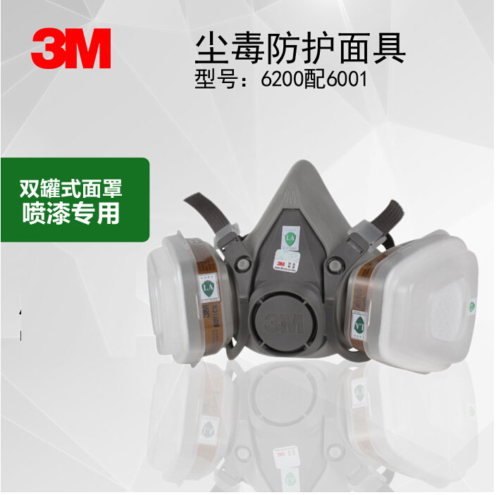 3m dust gas mask
