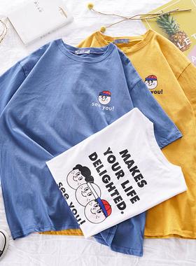 早春短袖T恤女2021夏装新款加肥加大码女装200斤胖MM宽松显瘦上衣