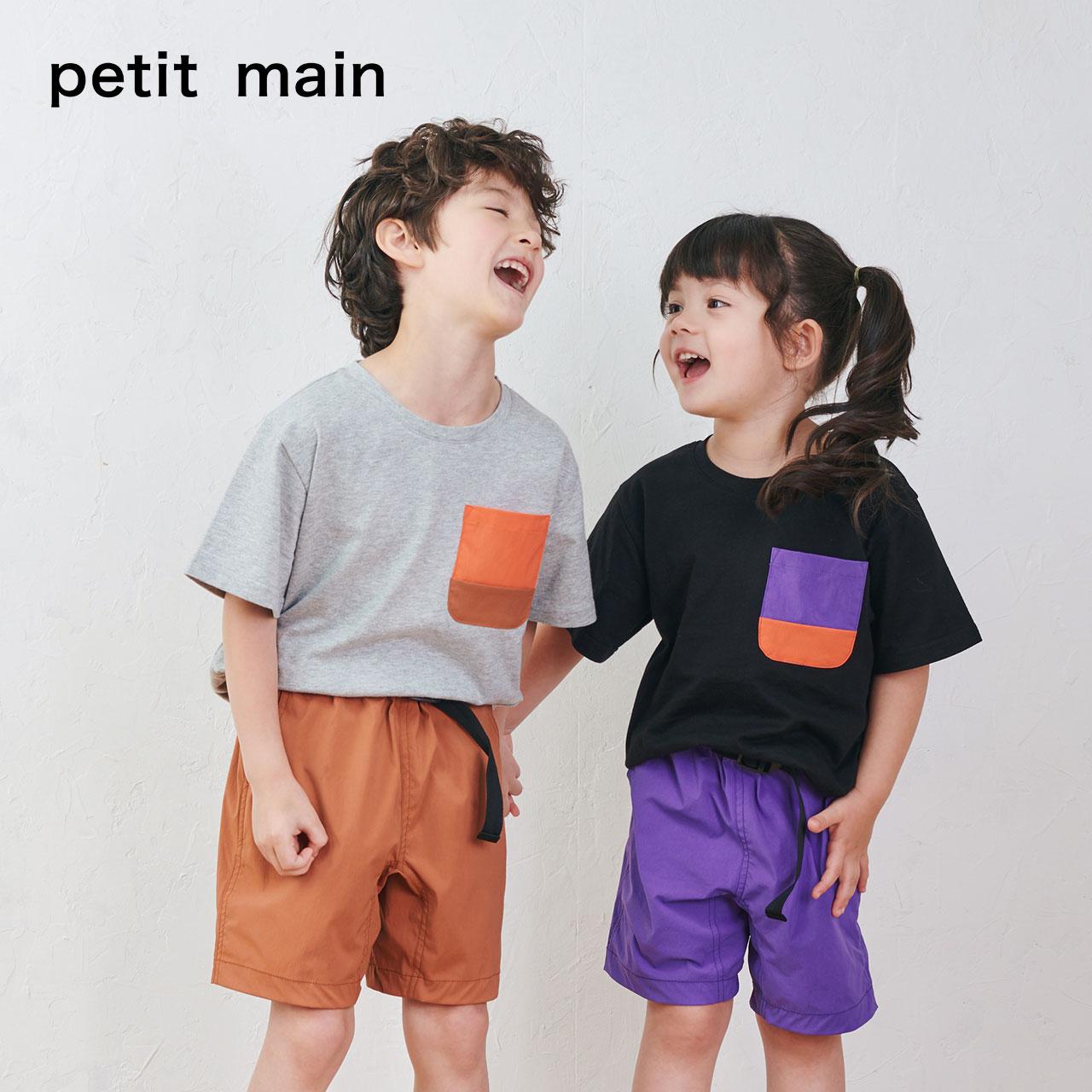 petitmain童装儿童短袖t恤2021夏季新品男女童纯棉圆领套头洋气t