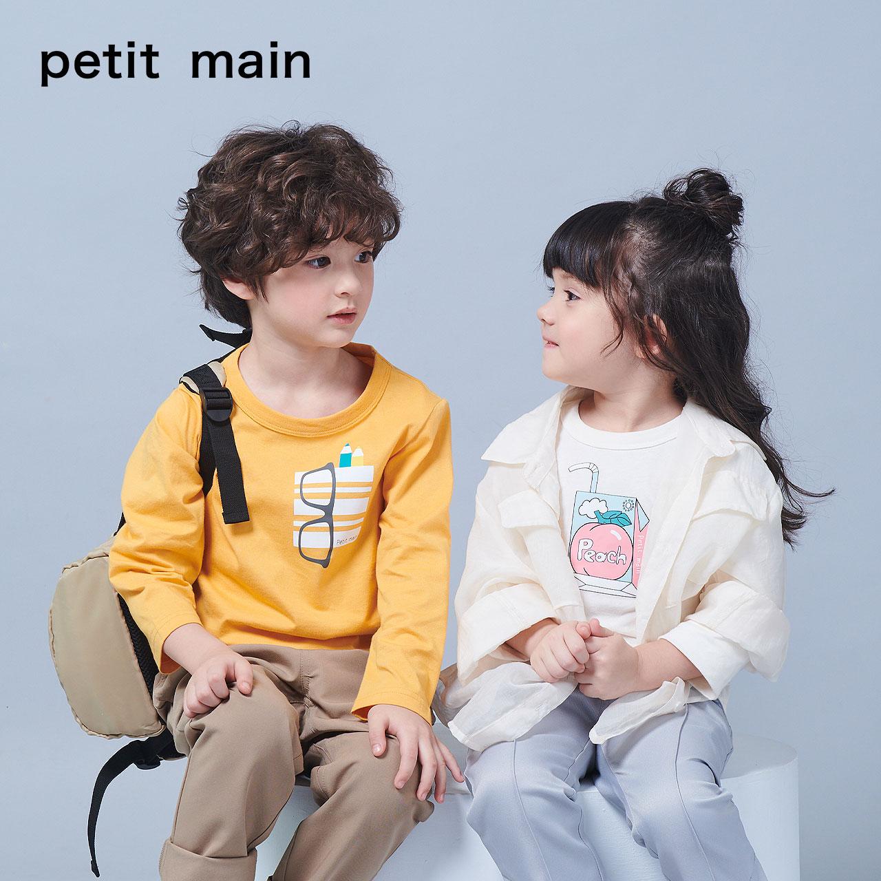 petit main 2020秋季新款 男女童日系时尚纯棉长袖T恤 39元