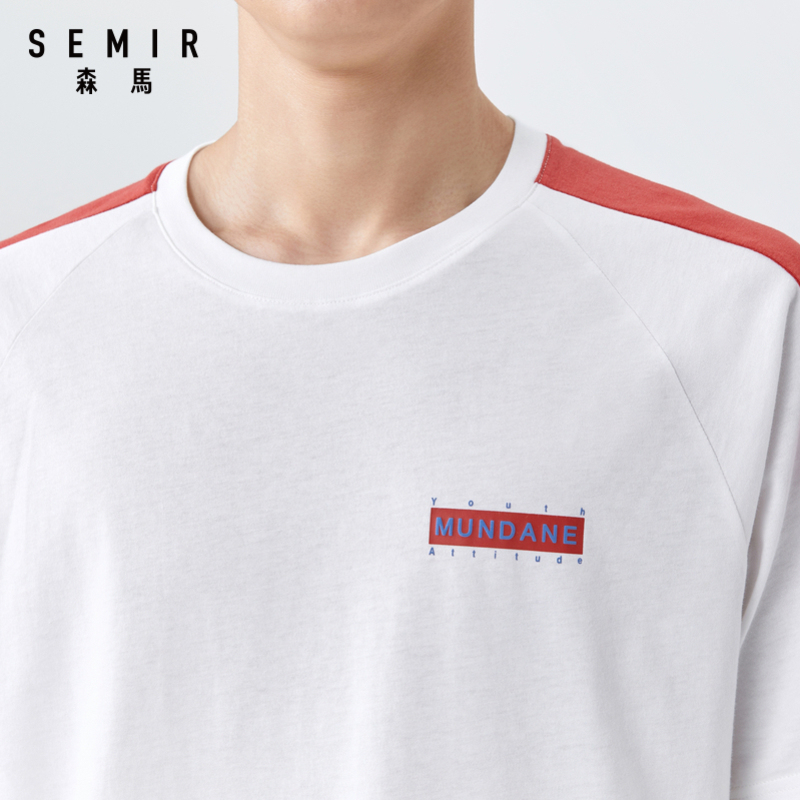 森马2020夏季新款短袖T恤男时尚撞色圆领套头打底衫宽松休闲上衣