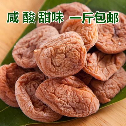 孕妇零食包邮 无核日式话梅肉干 九制话梅饼咸酸甜梅子零食500g