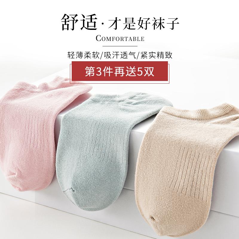 袜子女短袜浅口隐形可爱日系夏季薄款女士低帮棉袜春夏ins潮船袜 - 图0