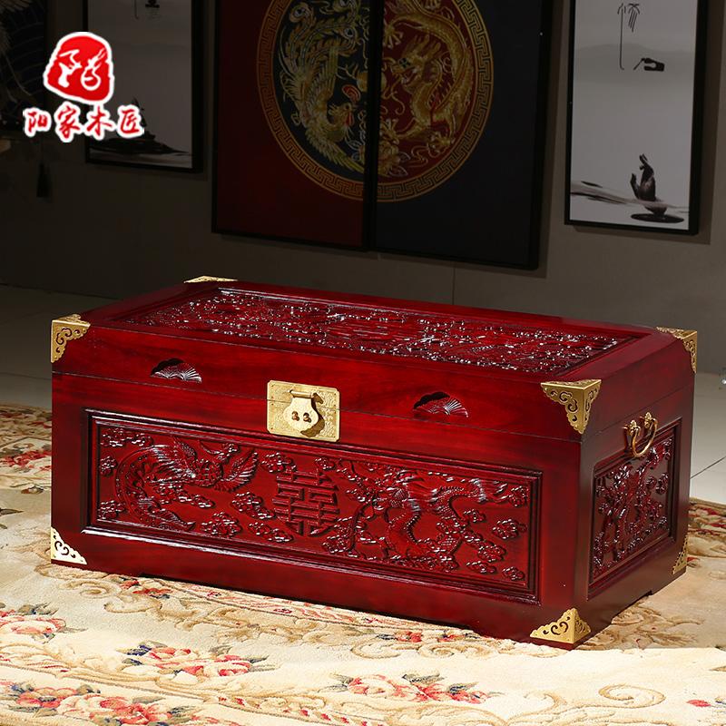 龙凤喜香樟木箱子婚嫁箱陪嫁全樟木字画箱木箱储物箱实木衣箱